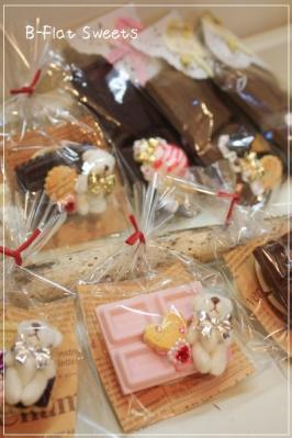 B-Flat Sweets