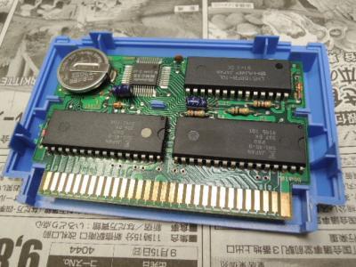 DSCN1180.jpg