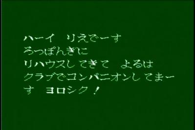MahjongAcademy-02.jpg