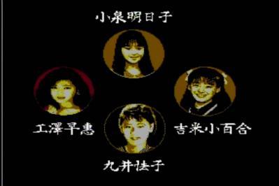 MahjongAcademy-03.jpg