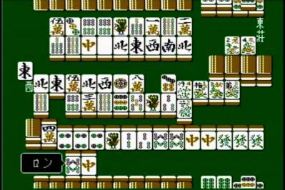 MahjongAcademy-05.jpg