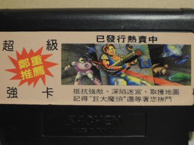 MahjongAcademy-849.jpg