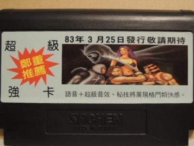 MahjongAcademy-851.jpg