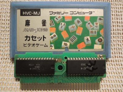 PJ100506.jpg