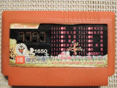 PJ100522.jpg