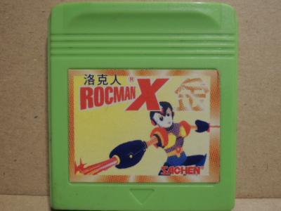 ROCX-GB.jpg