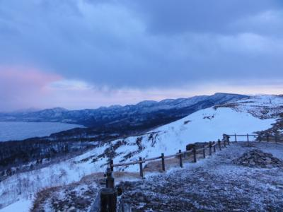 旧津別スキー場 098