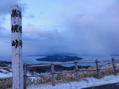 旧津別スキー場 096