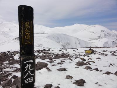 黒岳 046