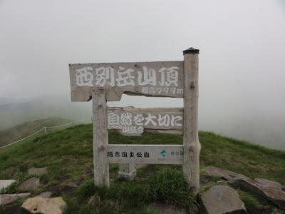 摩周岳 034