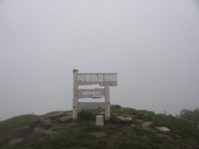 摩周岳 052
