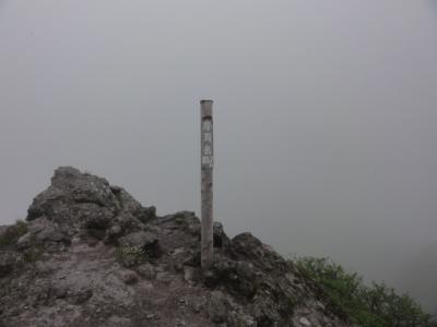 摩周岳 046
