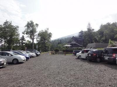 斜里岳 015