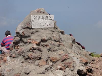 斜里岳 077