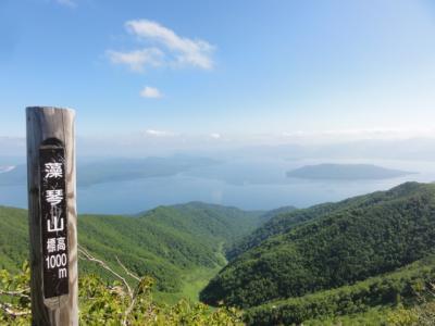 藻琴山・羅臼岳 037