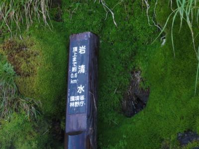 藻琴山・羅臼岳 124