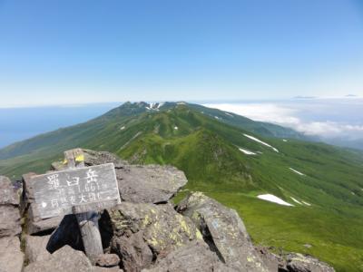 藻琴山・羅臼岳 140