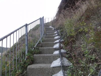 藻琴山・羅臼岳 193