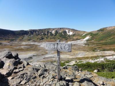 アトサ・カレマラ・大雪山 170