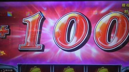 18スイカで100