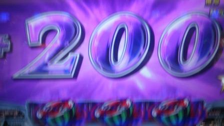 20じゃんけんスイカで200