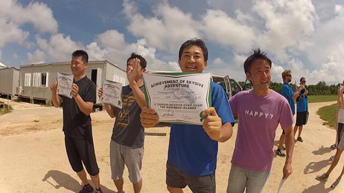 Yasuyoshi Mase 0254cc