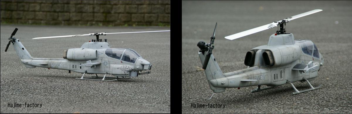 AH-1W-4.jpg