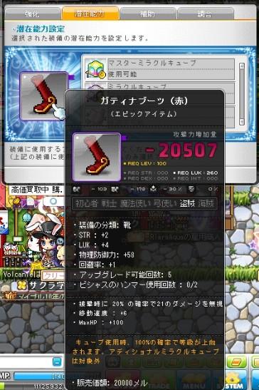 2013y09m16d_220040034.jpg