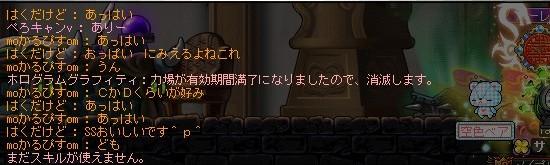 2013y09m21d_005047222.jpg