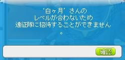 2013y09m24d_223050028.jpg