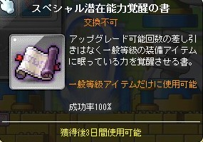 2013y10m11d_195000514.jpg