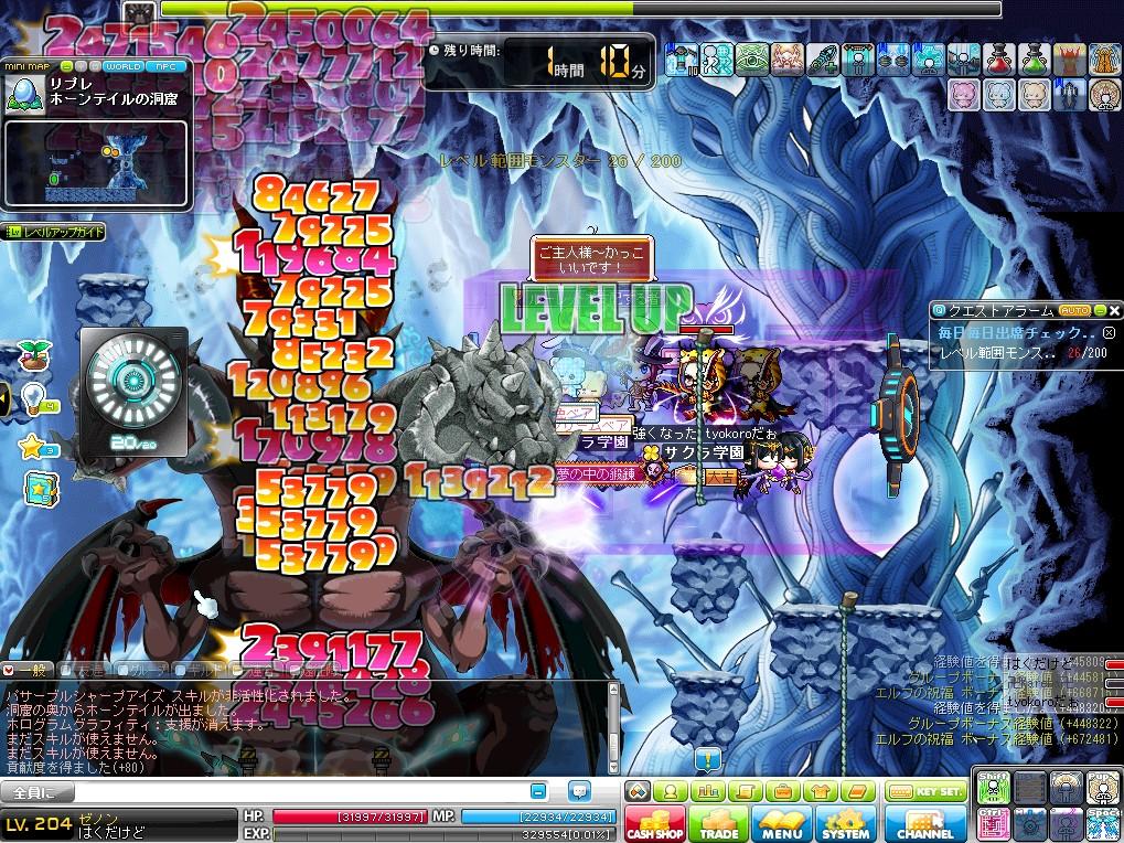 2013y10m30d_002200806.jpg