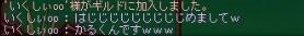 2013y10m31d_011951038.jpg