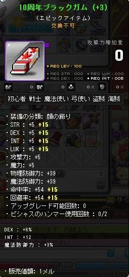 2013y11m19d_144404123.jpg