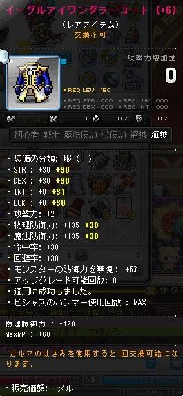 2013y11m19d_144427107.jpg