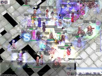 screenTrudr [Eir+Fre] 009