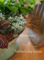 Mothersday2013image.jpg
