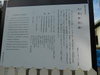 DSCN0254_20131224214415420.jpg