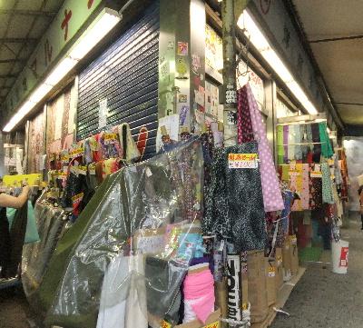 マルナン 渋谷
