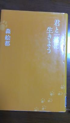 IMAG1009.jpg