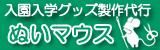 nuimouse-banner.jpg