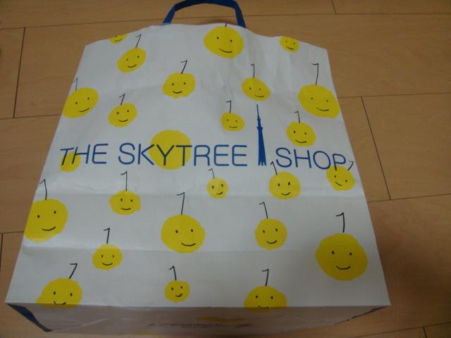 ソラマチのショッピングバッグ