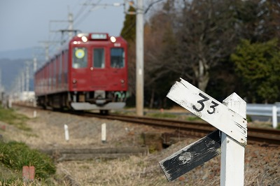 s-DSC_0024.jpg