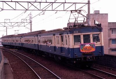 s-minobu_002.jpg
