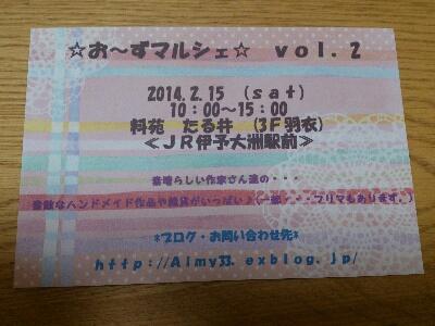 fc2_2014-01-08_20-12-58-749.jpg