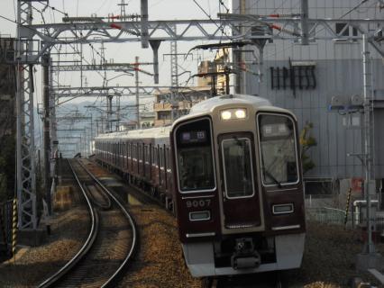3月16日阪急宝塚線消えゆく3000系を撮影する