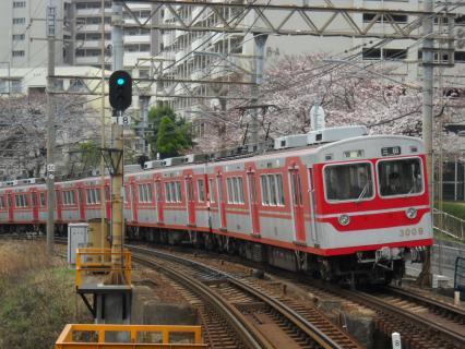 3月28日西の登山鉄道神戸電鉄を小雨の長田で撮りたくて・・・