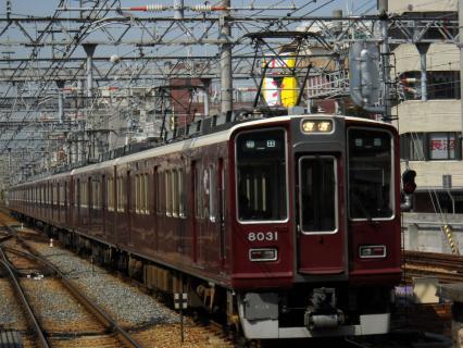 4月4日阪急神戸線に貸出9003Fを探しに行ってみるその2