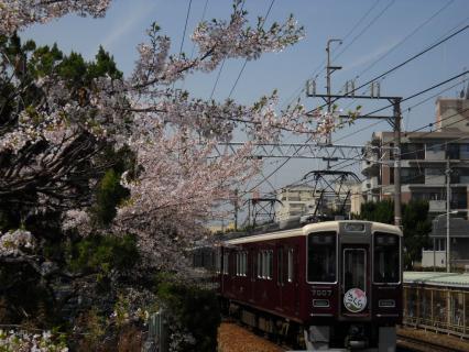 4月4日阪急神戸線にネタ特急を求めその3