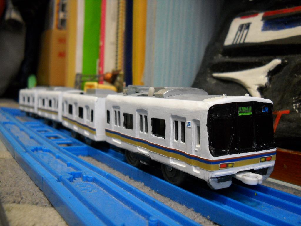 はんきゅーの水の都の西国鉄道創作日記!!